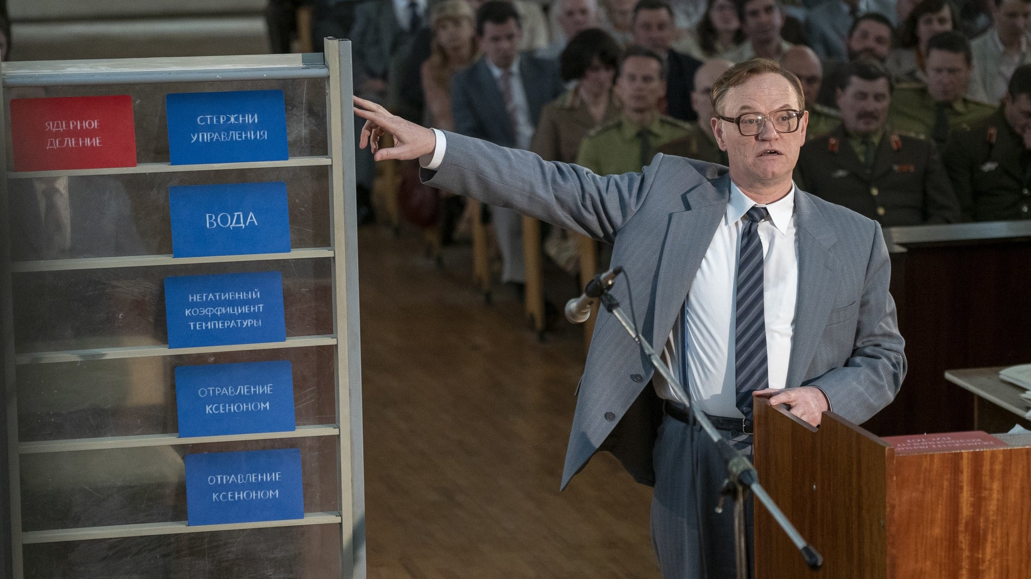 Valery Lagasov (Jared Harris) explains what happened in the Chernobyl reactor at the show trial