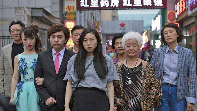 A Chinese family discovers their grandmother has only a short while left to live and decide to keep her in the dark, scheduling a wedding to gather before she dies in The Farewell