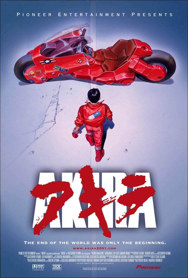 'Akira' Movie Poster